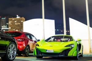 Green 675LT